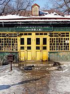 俄罗斯风情小镇体验苏联时代特色