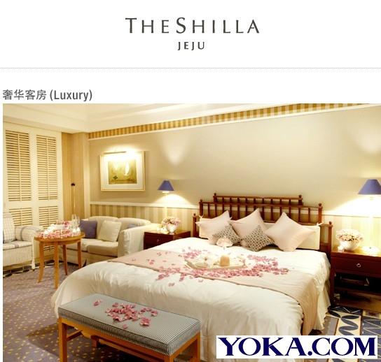 济州岛五星级酒店--新罗大酒店