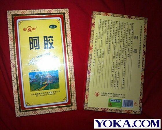 【新春发帖王】+补气补血女人最爱--阿胶