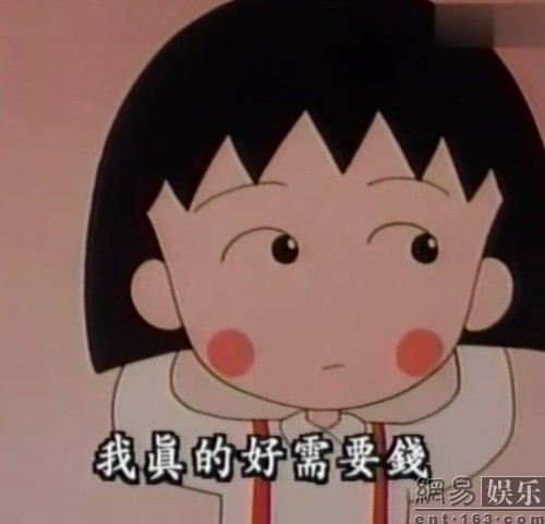小丸子简笔画-小丸子换发型 网友热议 萌到哭