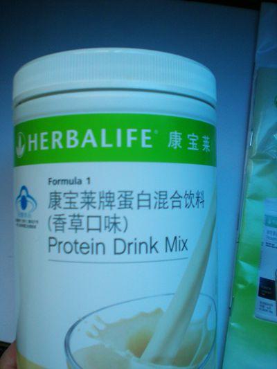 【蛋白混合饮料】轻松瘦出好身材