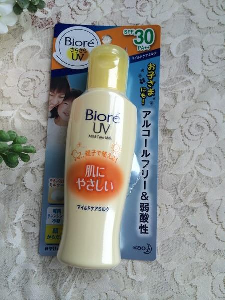 【飞飞】夏日美肌的二大法宝:防晒和修颜