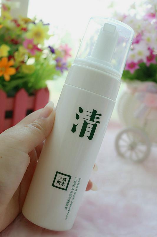 【Rita希媛】夏末初秋护肤计,保湿瘦身首当先!
