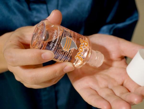 【辣妈小楠Oo爱自己】孕期产后一直陪伴我的小粉瓶——百洛油