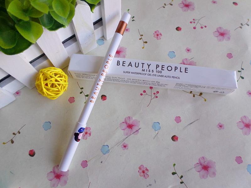 【完美主义--年】韩式美妆,一个礼盒就搞定