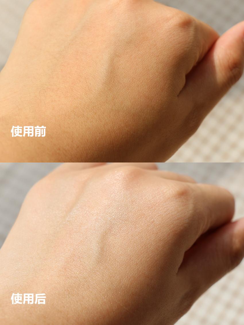 【莉菜】肌肤万能小帮手----百洛油