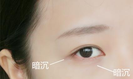 【小piang熊】玩味撞色妆容 秋冬色彩不停