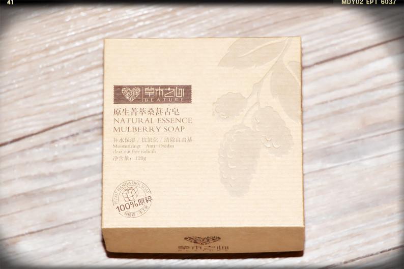 【厷主分享】草木之心桑葚古皂--会吐泡泡的碳酸古皂