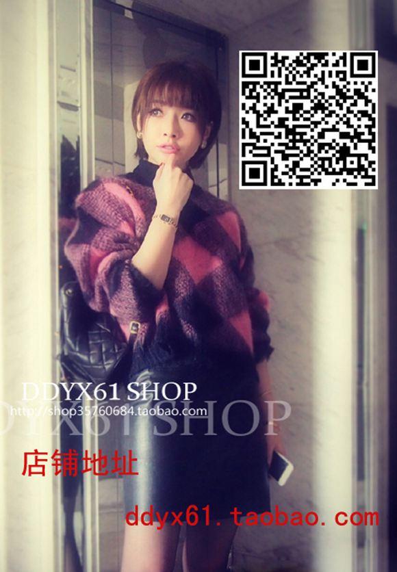 【馨馨520】秋日暖心搭配