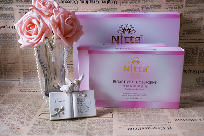 【馨馨520】Nitta娇颜 年轻妈妈美颜纤体的最佳选择