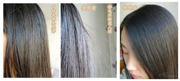 【薄荷原创】完美秀发始于清洁——科颜氏氨基椰香洗发啫喱