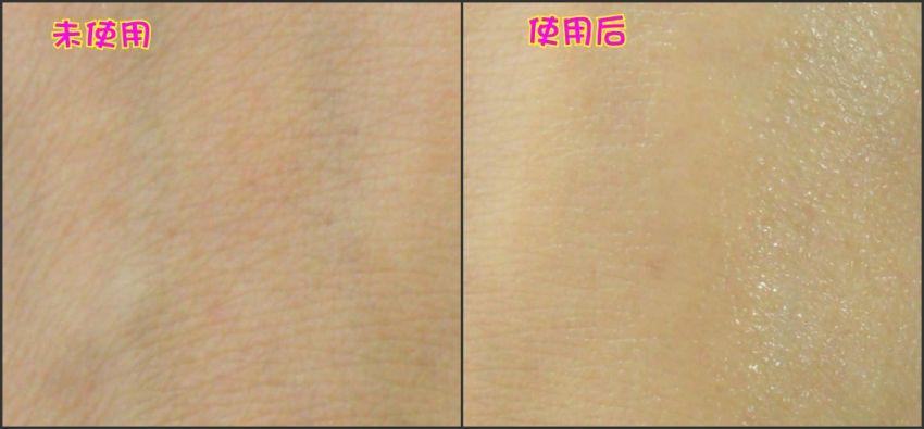 【羽西灵芝生机之水】肌肤焕活新生,愈发细润幼滑