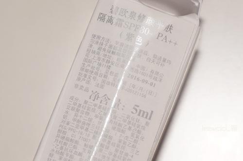 【leewcici乐小雁】4月护肤品小鉴