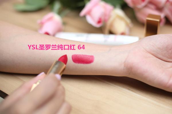 【辣妈米奇】YSL女神CC | 打造女人健康好气色
