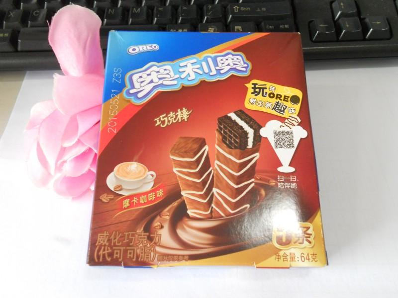 【晒奖】奥利奥巧克棒(摩卡咖啡味)