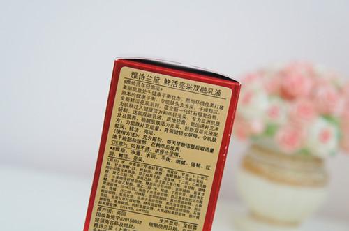 【Liensa小乖乖】三伏天,红石榴开启排浊新体验