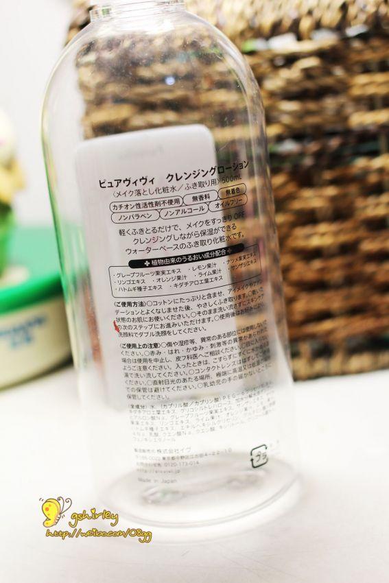 【G】8月空瓶娓娓道来