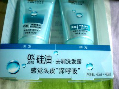 【晒奖】让头发清爽起来-------清扬0硅油洗护套装