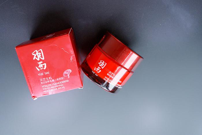 [馨馨520]羽西灵芝生机系列,带来红色正能量