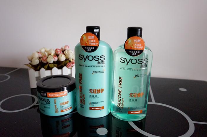 【馨馨520】SYOSS丝蕴细心呵护我的秀发