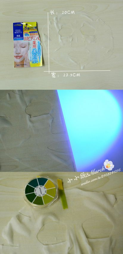 【QIQI】13款中日韩热门面膜测评