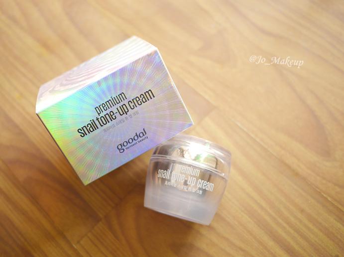 产品——clio素颜霜