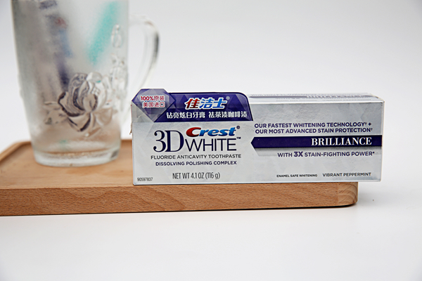 【夏雪】笑敢露齿,闪亮一刻---佳洁士热感美白牙膏
