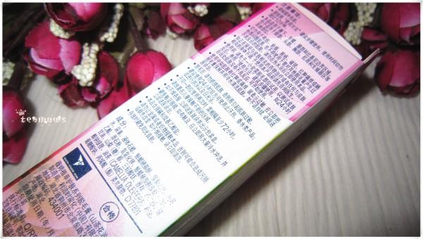 温和脱毛:Veet薇婷植萃护肤系列脱毛膏(山茶花油)