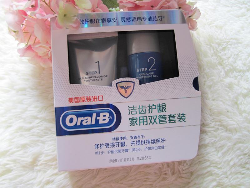 """【赵秋晨】护龈""""小冰袋"""":修复牙龈,吃嘛嘛香!"""