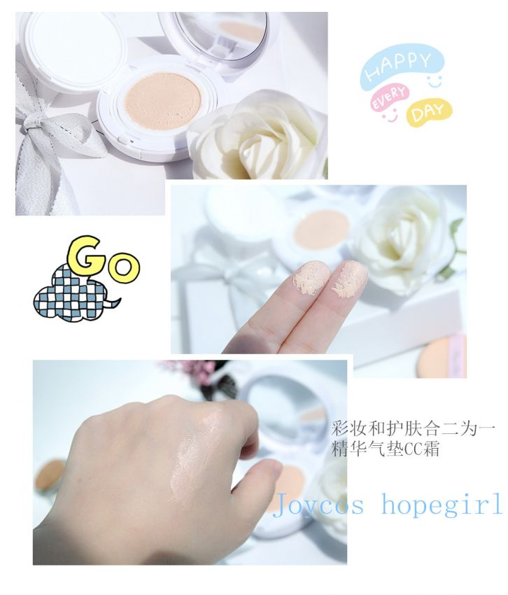 【面面俏皮裸妆】超越芭妮兰zero卸妆膏的hopegirl葡萄柚卸妆膏,你知道吗?