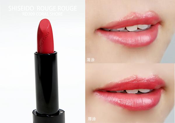 【夏雪】试色丨16支口红试色分享×Shiseido Rouge ROUGE原真柔滑显色唇膏
