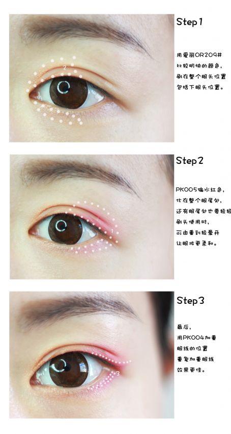 【Lisa爱梦游】谁说粉色眼影难驾驭 一样打造萌感轻甜妆