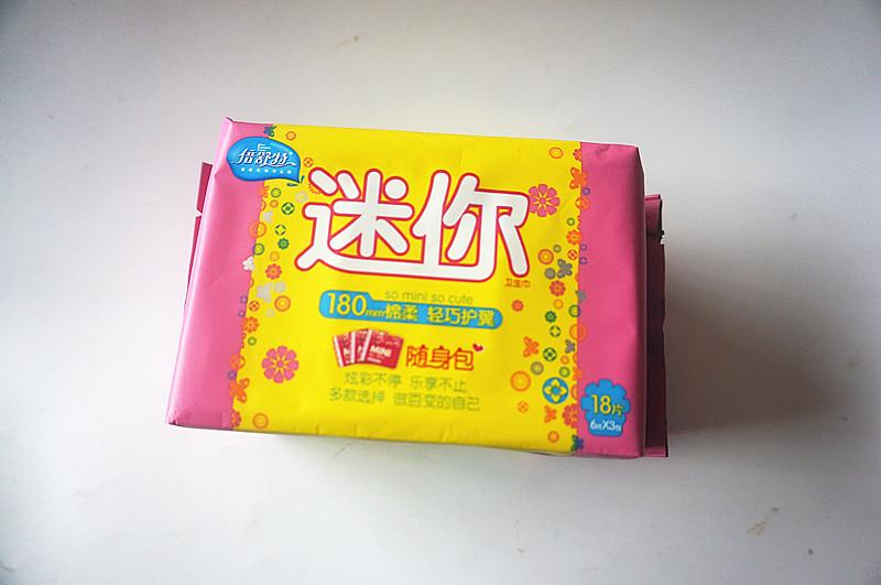 护垫也是纯棉材质,适合日常使用,吸收分泌物减少内裤污染,让人一图片