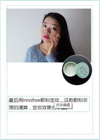 【馨馨520】三月踏春赏花,出门画个初春妆容
