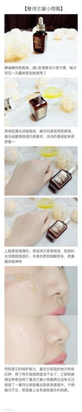 【柠宁儿】爱用品分享——护肤篇