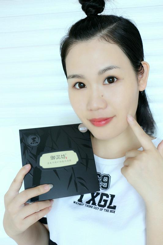 【Rita希媛】想要肌肤水润白净,坚持护肤不如用对产品!