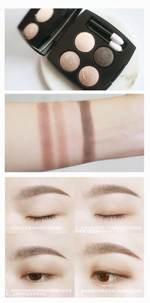 彩妆教程|拯救直男癌晚期,带你领略直男眼中天生丽质妆容
