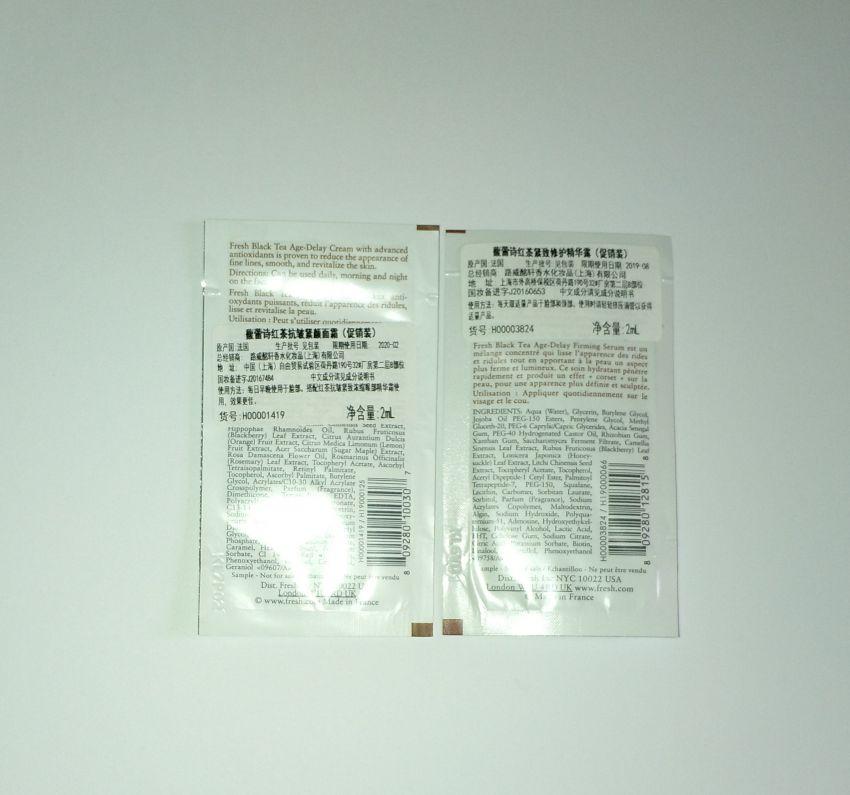 【FRESH红茶抗皱紧致面膜】立体塑颜