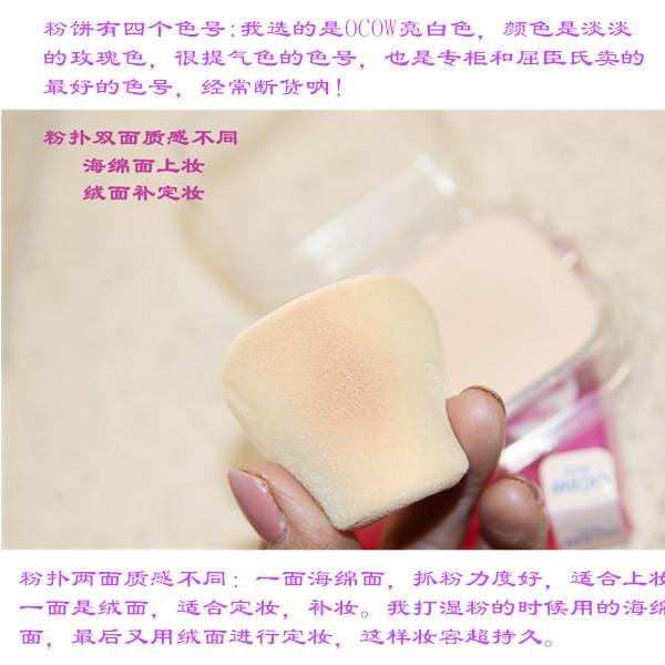 【1】za粉饼
