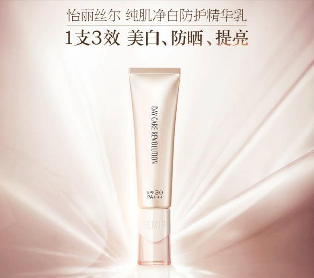 """对抗紫外线,肌肤年轻的秘密——日本十大护肤品怡丽丝尔""""小银管"""""""