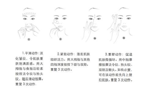 """【香奈儿智慧紧肤植物精粹系列】年轻在""""线"""",值得一""""提"""""""