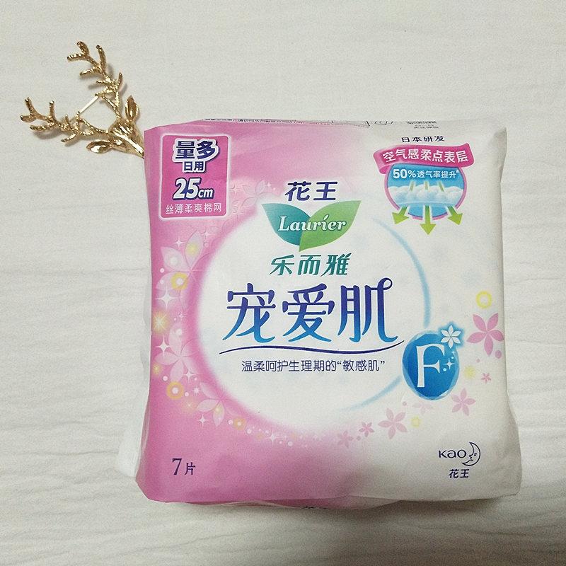 花王乐而雅宠爱肌丝薄特长日用卫生巾