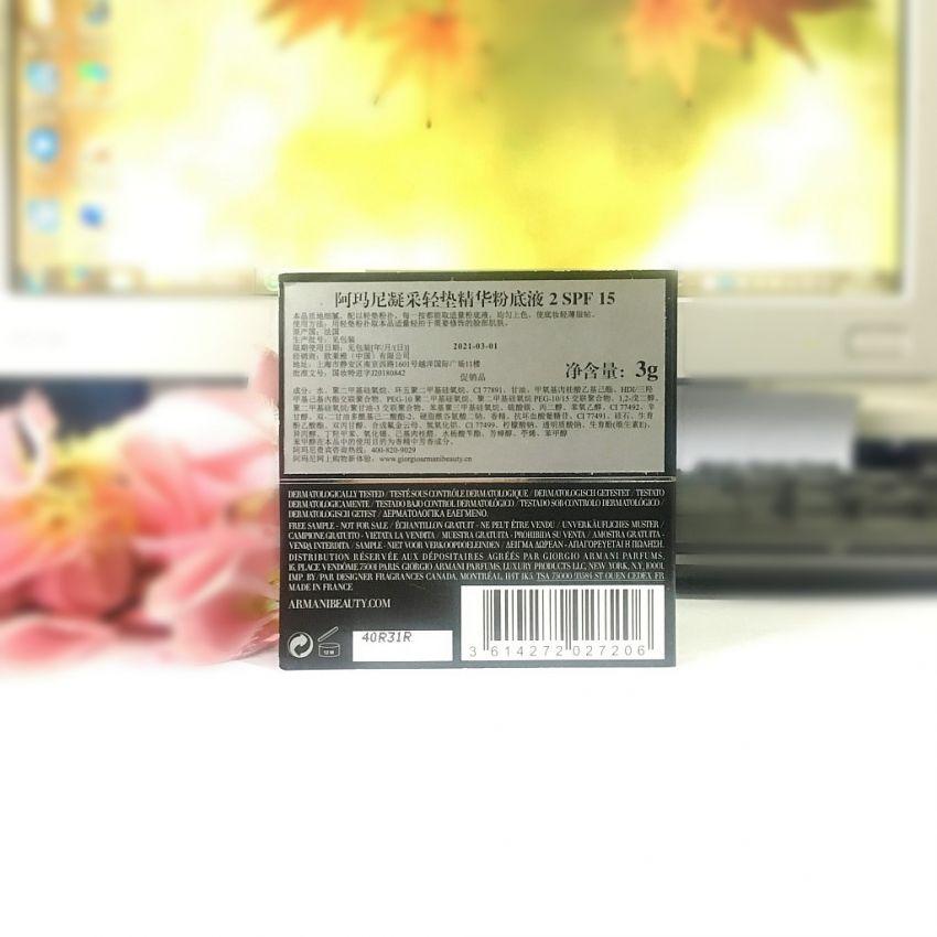 【chenjie8220】阿玛尼凝采轻垫精华粉底液2