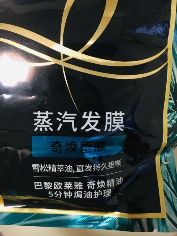 【shaiya莹】巴黎欧莱雅奇焕精油蒸汽发膜