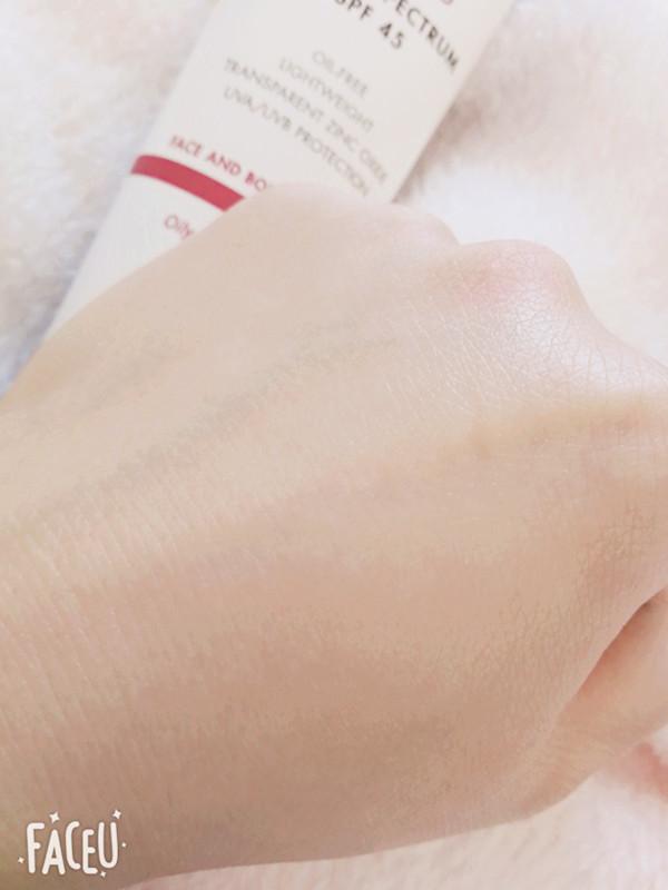 【江南】EltaMD清透护肤三重防晒霜SPF45,完美的防晒护卫